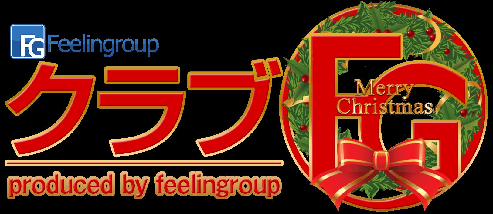 横浜ヘルス【クラブFG】