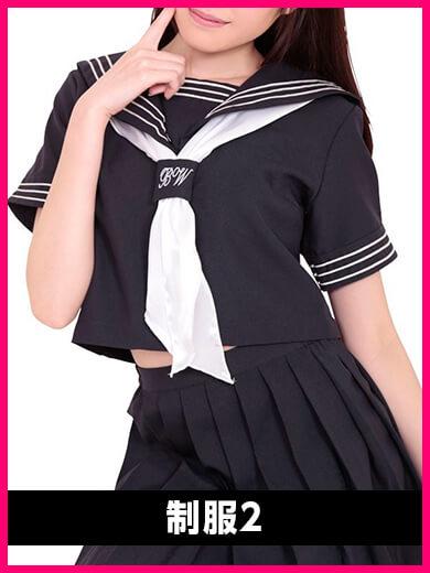 女の子in高校制服2