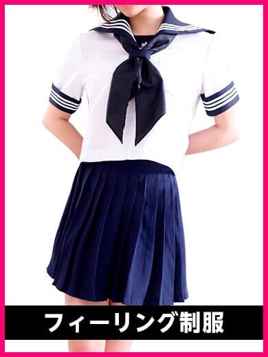 女の子in制服