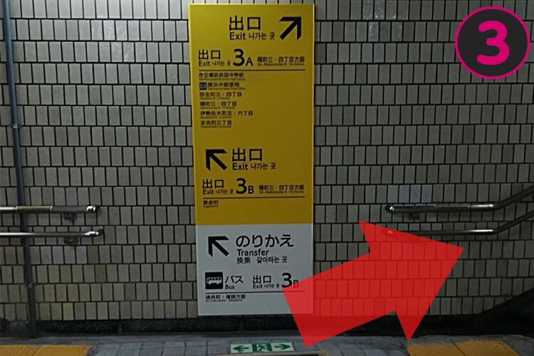 3番出口まできたら3Aという方向に出ます。