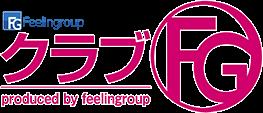 横浜ヘルス【クラブFG】キャバ系ガチ恋美人専門店