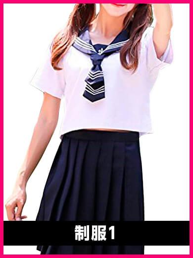 女の子in高校制服1